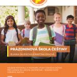 prazdninova_skola